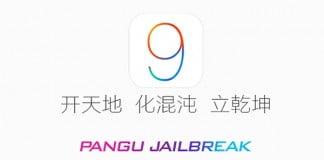 pangu9 jailbreak banner